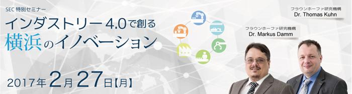 20170227_seminar