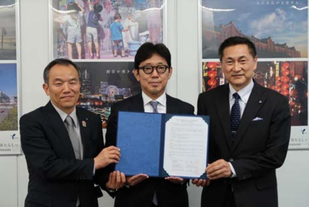 横浜市・慶應SFC協定